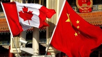 Photo of ارتفاع حدة التوتر بين كندا والصين بسبب قانون تسليم المطلوبين