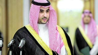 Photo of السعودية تؤكد دعمها للعقوبات الأمريكية ضد إيران