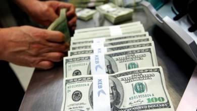 Photo of مع اعتزام المركزي خفض أسعار الفائدة.. الدولار يتجه لتكبد خسارة أسبوعية