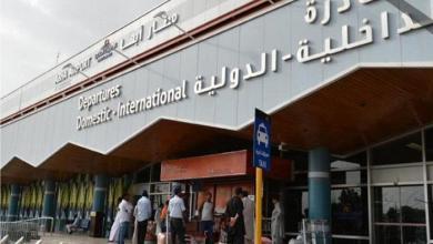 Photo of تضامنًا مع السعودية ..الإمارات تدين الهجوم الإرهابي على مطار أبها