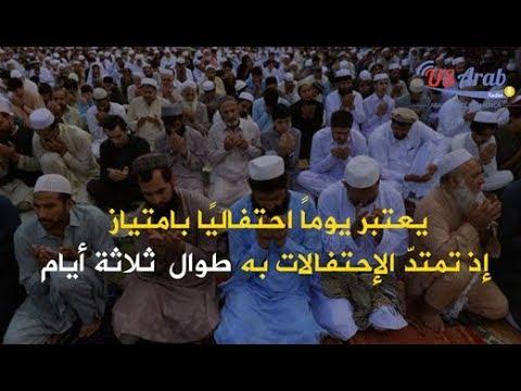 Photo of العيد فرحة| أجواء وطقوس عيد الفطر في أقطار العالم الإسلامي