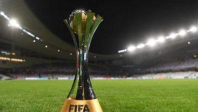 Photo of كأس العالم للأندية 2019 و2020 على الأراضي القطرية