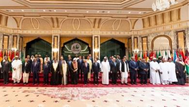 Photo of القمة الإسلامية تدعو أعضائها إلى زيادة رأس مال البنك الإسلامي
