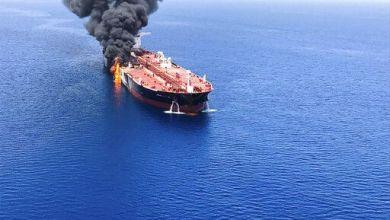 Photo of الجيش الأمريكي: الهجوم على الناقلة اليابانية تم بلغم بحري مشابه للألغام الإيرانية