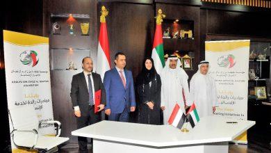 Photo of الإمارات تشيد محطة كهرباء بقيمة 100 مليون دولار في اليمن