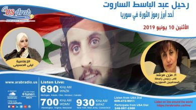 Photo of مزن مرشد: الساروت رمز من رموز الثورة السورية وأنقى من شارك فيها