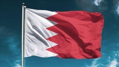 Photo of البحرين تؤكد اعتزازها بعمق العلاقات مع العراق رغم اقتحام سفارتها