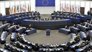 Photo of الاتحاد الأوروبي يرغب في الدفع بمرشح لرئاسة صندوق النقد الدولي
