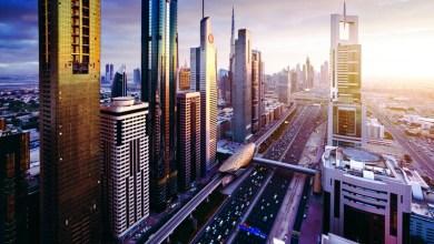 Photo of الإمارات في المركزين الأول والثاني عالميًا في 47 مؤشرًا للتنافسية