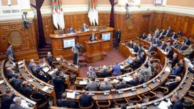 Photo of المجلس الشعبي الوطني الجزائري ينتخب رئيسه الجديد غدًا