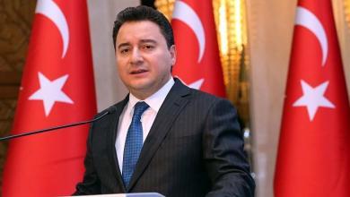"""Photo of تركيا- استقالة عضو بارز من حزب """"العدالة والتنمية"""""""