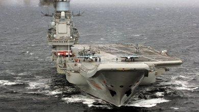 Photo of روسيا: بناء حاملة طائرات نووية جديدة لن يتم قريبًا