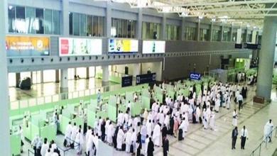 Photo of السعودية تطلق نظام المراقبة الإلكتروني الشامل للاطمئنان على صحة الحجاج