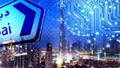 """Photo of دبي الذكية تطلق مبادرة """"تحدي بيانات المدينة"""""""