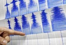 Photo of زلزال بدرجة 6.4 ريختر يضرب الفلبين