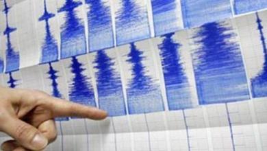 Photo of زلزال يضرب الفلبين شدته 6.4 درجة