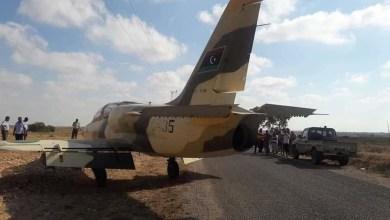 Photo of تونس توضح ملابسات الهبوط الاضطراري لطائرة حربية ليبية على أراضيها