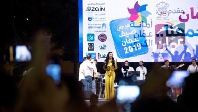 Photo of ديانا كرزون تحقق أكبر حضور جماهيري بتاريخ صيف عمان