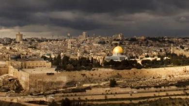 "Photo of ""اليونسكو"" تضم القدس القديمة للتراث المهدد بالخطر"