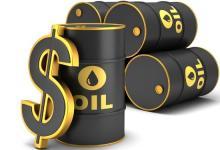 """Photo of جولدمان تتوقع تراجع أسعار النفط مع انتشار فيروس """"كورونا"""" الجديد"""