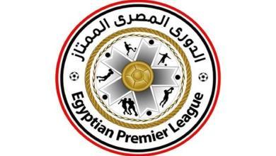 Photo of عجلة الدوري المصري تعود للدوران بعد اختتام الكان