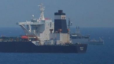 Photo of إيران تدعو بريطانيا إلى الإفراج عن ناقلة النفط المحتجزة في أسرع وقت