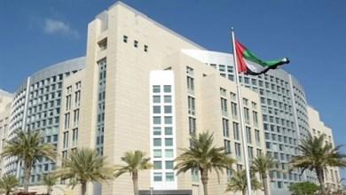 Photo of الإمارات تنفي ملكيتها للأسلحة التي تم العثور عليها في ليبيا