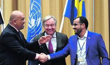Photo of المبعوث الأممي لليمن: النزاع قابل للحل السلمي واتفاق ستوكهولم أساسي