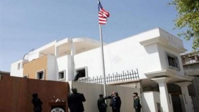 Photo of حريق في مقر السفارة الأمريكية بالعاصمة الليبية