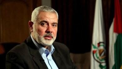 Photo of هنية: حماس لا تعارض إقامة دولة فلسطينية على حدود 67