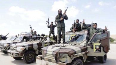 """Photo of الجيش الليبي يتمكن من إسقاط طائرة تركية """"بدون طيار"""""""