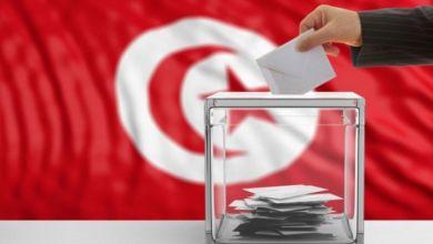 Photo of انطلاق الفترة الانتخابية للانتخابات التشريعية التونسية غدًا