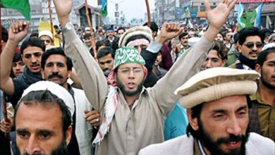 Photo of بدء إضراب في باكستان احتجاجًا على سياسات ضريبية جديدة