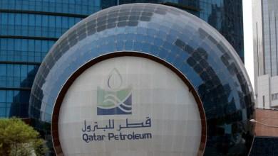 Photo of قطر تستحوذ على حصة في مشروع مهم بأمريكا الجنوبية