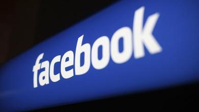 Photo of غرامة 5 مليارات دولار على فيسبوك بسبب انتهاك الخصوصية