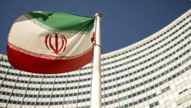 Photo of إيران تعلن غدًا تقليصًا جديدًا فى التزاماتها النووية