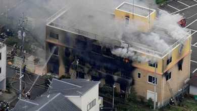 Photo of ارتفاع حصيلة ضحايا حريق أستوديو الرسوم المتحركة باليابان إلى 25 قتيلاً