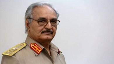 Photo of حفتر ينفي حصول الجيش الليبي على أي أسلحة أمريكية الصنع