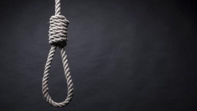 Photo of الأمم المتحدة تدين قرار ترامب بإعادة تنفيذ عقوبة الإعدام