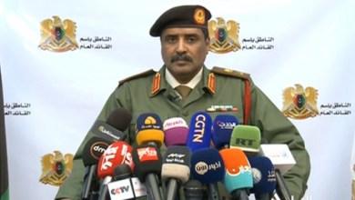 Photo of المسماري: تنظيم داعش الإرهابي بدأ يتلاشى عسكريًا من ليبيا