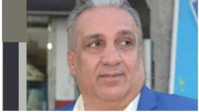 "Photo of العراق يودع الأمين العام لاتحاد الأدباء والكتاب ""إبراهيم الخياط"""