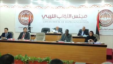 Photo of هل يسعى البرلمان الليبي لبلورة خارطة سياسية للخروج من الأزمة؟