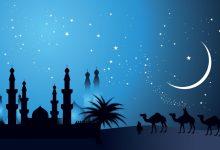 Photo of في ذكرى الهجرة النبوية.. كيف أسس الإسلام لقيم التعايش السلمي بين البشر؟