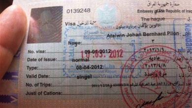 Photo of مصر والعراق تتفقان على إعفاء حاملي التأشيرات الدبلوماسية من تأشيرات الدخول