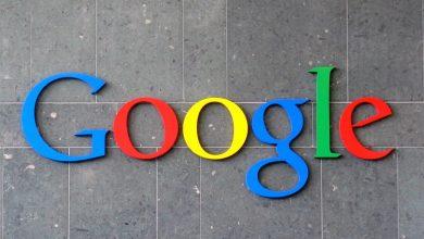 Photo of جوجل تدعو منافسين لإحدى المناقصات .. تجنبًا شبهة الاحتكار
