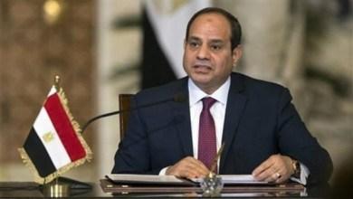 Photo of مصر والولايات المتحدة يوقعان اتفاقيات ثنائية بقيمة 59 مليون دولار