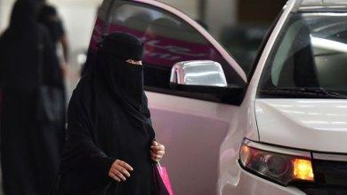 "Photo of هاشتاج""حرق النقاب""يثير جدلًا واسعًا في السعودية ويشعل تويتر"