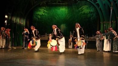 Photo of السعودية تبدأ تأسيس أكاديميات للفنون