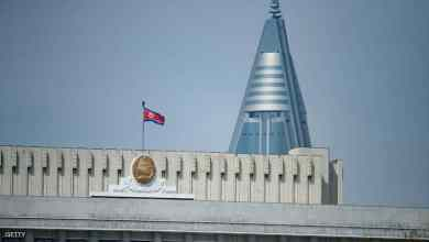Photo of كوريا الشمالية استولت على ملياري دولار في هجمات إلكترونية