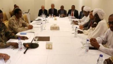 """Photo of السودان :الاتفاق على وثيقة دستورية تحدد تبعية المخابرات وقوات """"الدعم السريع"""""""